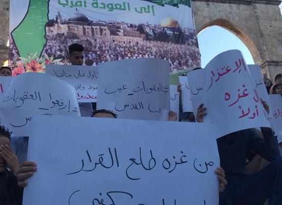 عشرات الآلاف يصلون العيد بالاقصى بمخيمات