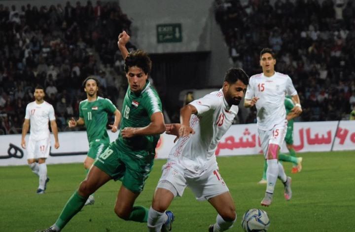 العراق إيران- موقع الاتحاد الآسيوي