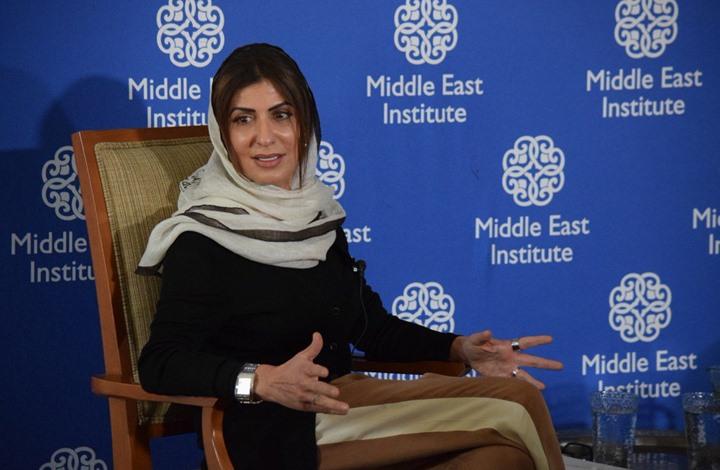الأميرة بسمة بنت سعود- MiddleEastInstitute