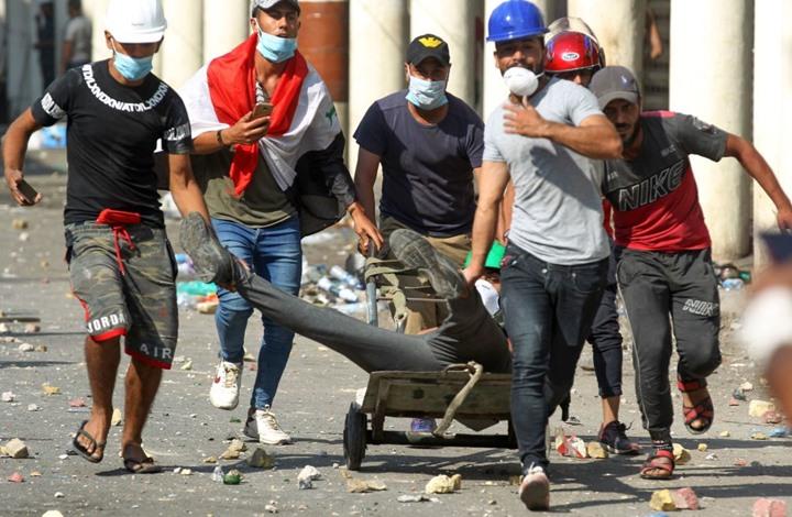 مظاهرات العراق- جيتي