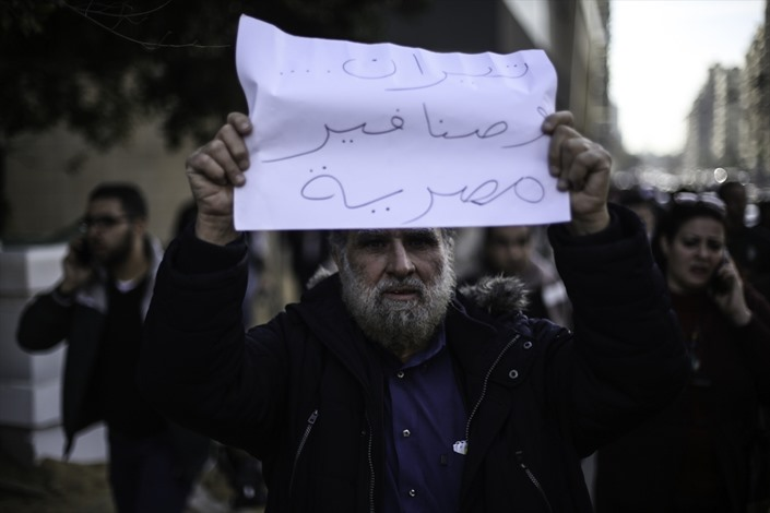 صدور حكم نهائي بمصرية الجزيرتين - 08- صدور حكم نهائي بمصرية الجزيرتين - الاناضول