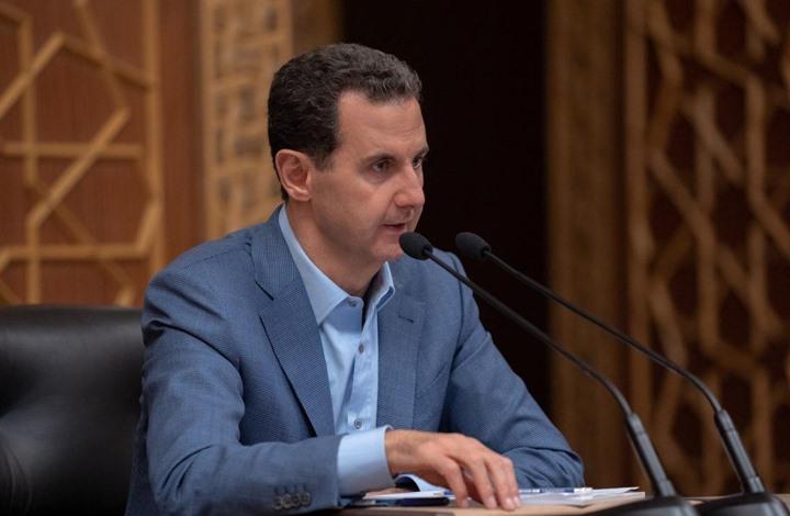 الأسد سوريا- رئاسة الجمهورية السورية