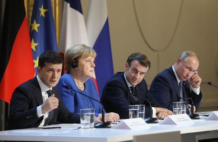 مؤتمر باريس-جيتي