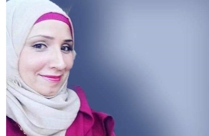 روان أبو هواش- فيسبوك