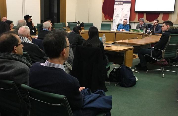 ندوة في البرلمان البريطاني- مركز العودة