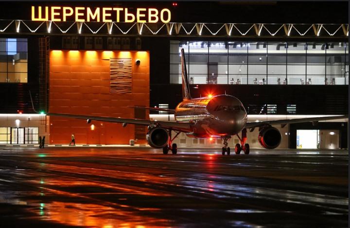 مطار شيريميتيفو روسيا موسكو- فليكر