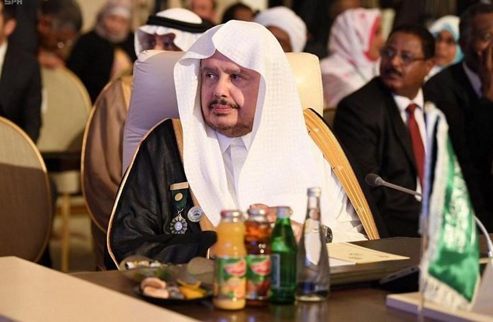 عبد الله آل الشيخ- واس