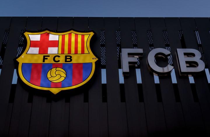 شعار برشلونة- جيتي