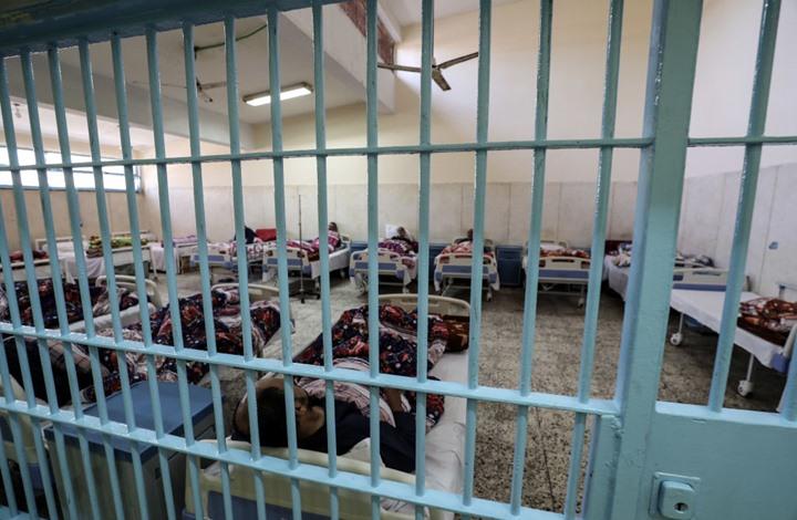 سجن العقرب- جيتي