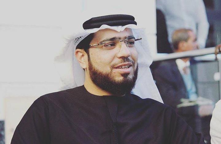 وسيم يوسف- صفحته عبر انستغرام