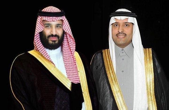 نايف بن أحمد ومحمد بن سلمان- عربي21