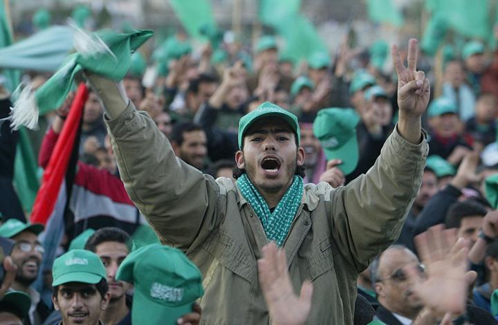 حماس- جيتي