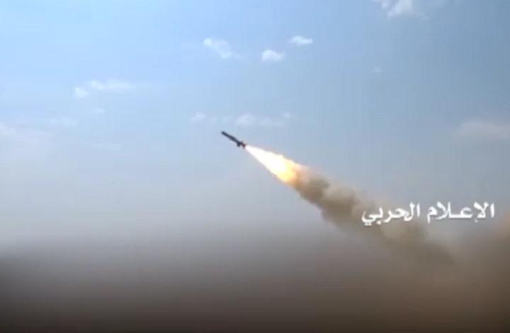 صاروخ حوثي على السعزوديةو- تويتر