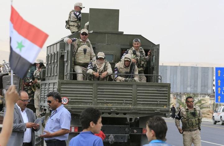قوات النظام السوري- جيتي