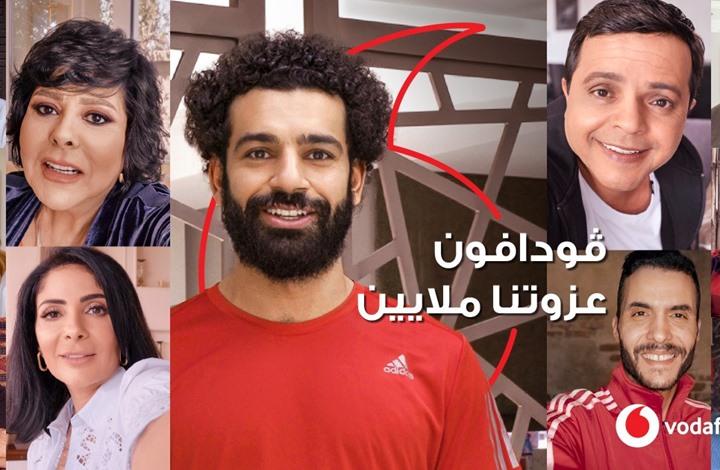 فوداون مصر- موقع فودافون