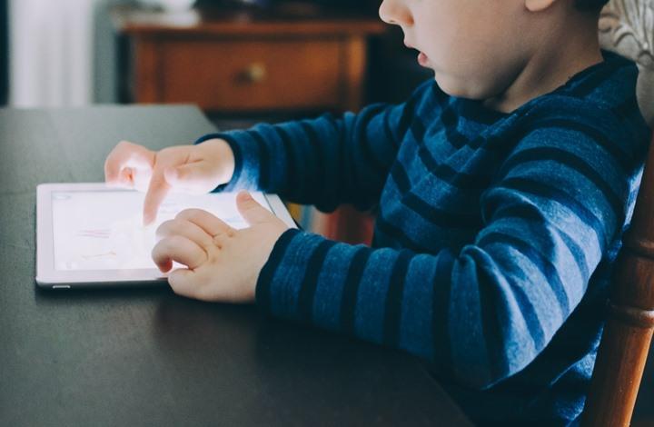 تعليم أطفال- CCO