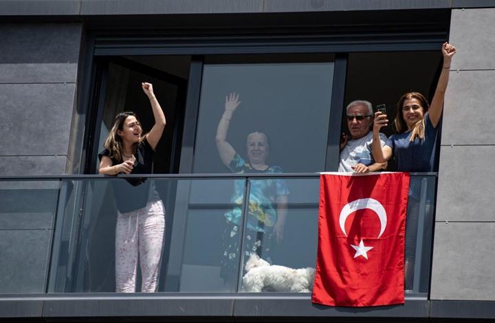 أنقرة تركيا- جيتي