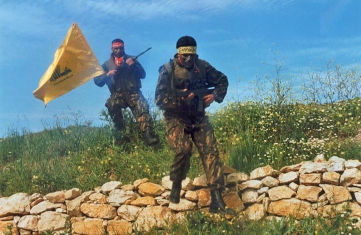 حزب الله- الموقع الرسمي