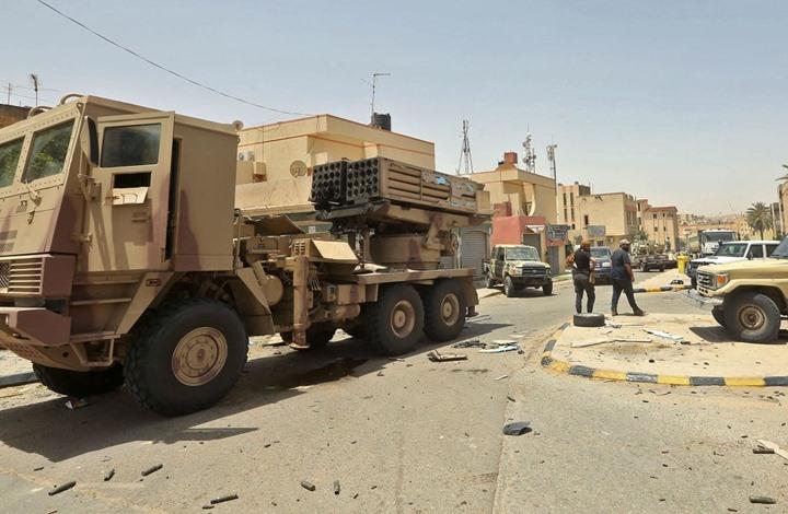 ليبيا الحرب- جيتي