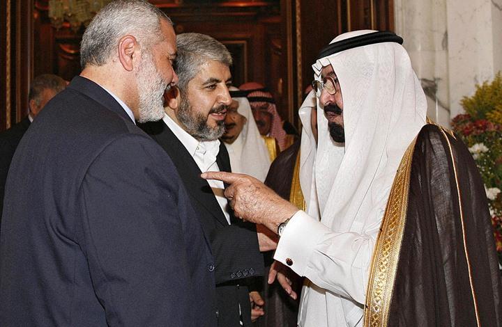 حماس والسعودية- جيتي