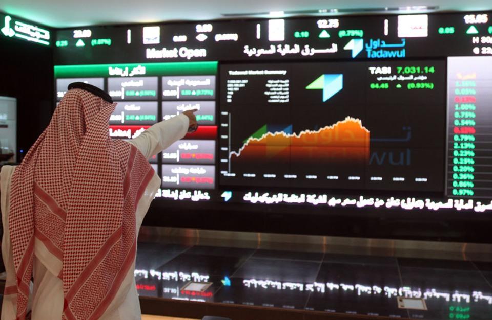 مؤشر سوق الأسهم السعودية ينخفض فوق حاجز 8000 نقطة