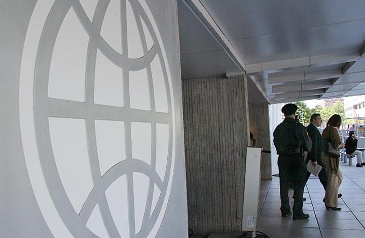1.5 مليار دولار من البنك الدولي لدعم العراق ضد تنظيم الدولة