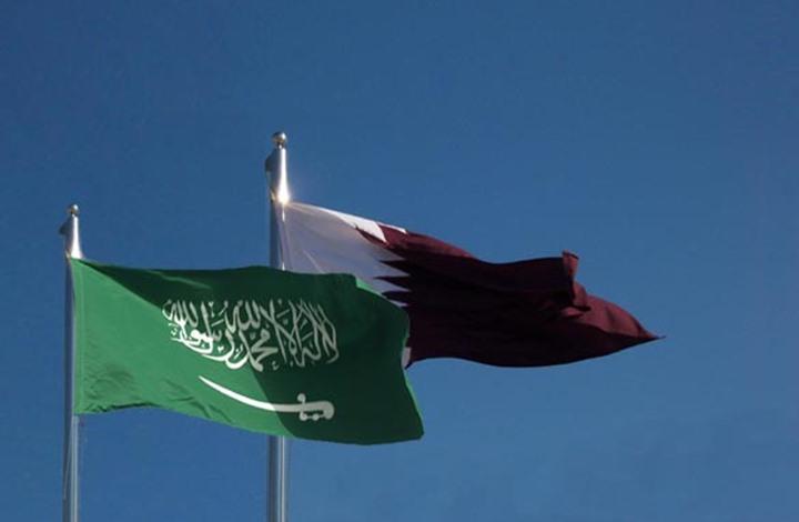 صحيفة: مسؤولون قطريون وسعوديون أزالوا أبرز أسباب الخلاف