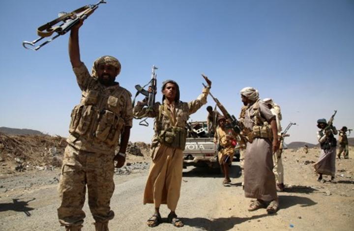 مقتل خبير إيراني وقيادات حوثية في غارة للتحالف بمأرب
