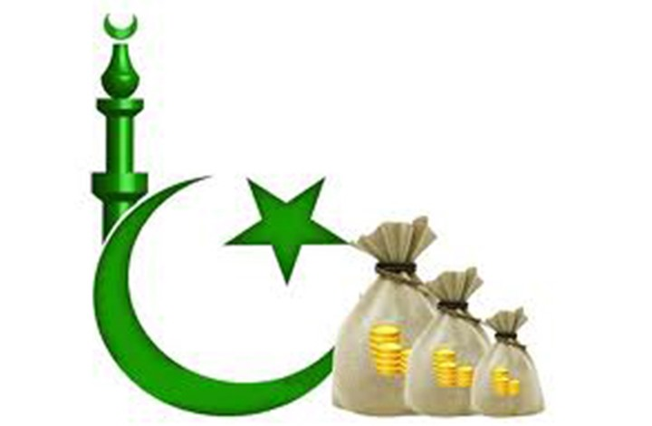 توقعات بنمو أكبر للاقتصاد الرقمي الإسلامي عالميا