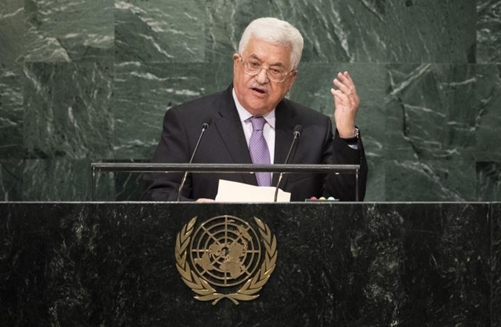 """عباس يطلب من ترامب عدم نقل """"السفارة"""" لهذه الأسباب"""