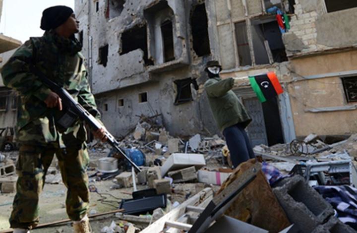 """المنصة"""".. ائتلاف حقوقي لمواجهة الانتهاكات في ليبيا"""