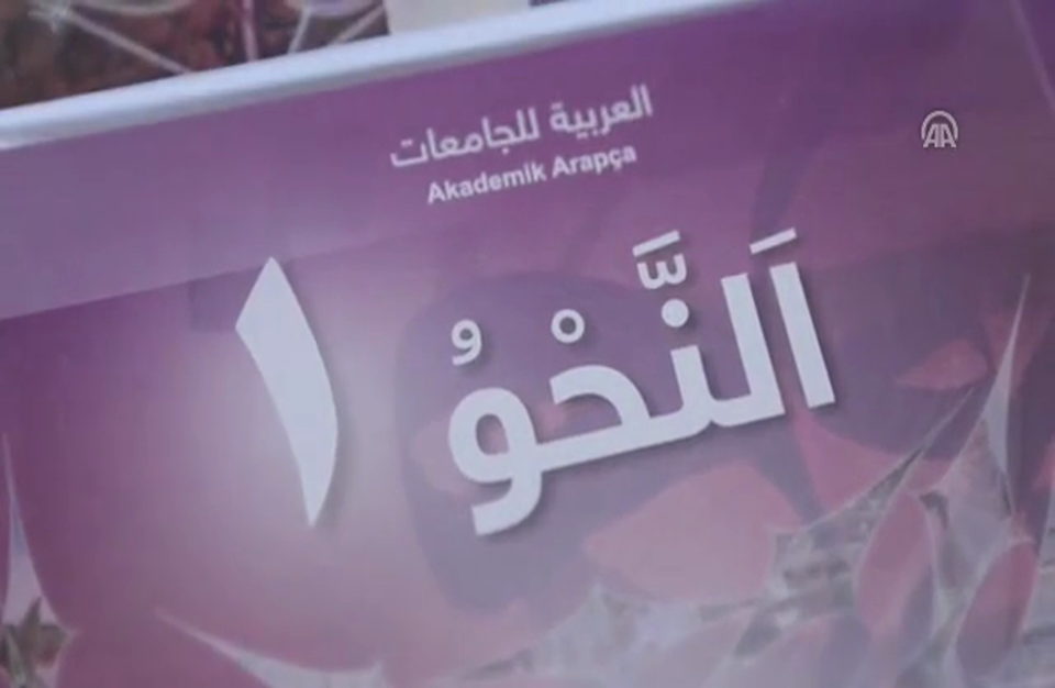 تعليم العربية في الجامعات التركية بصفحات مشفّرة وذكاء تصويري