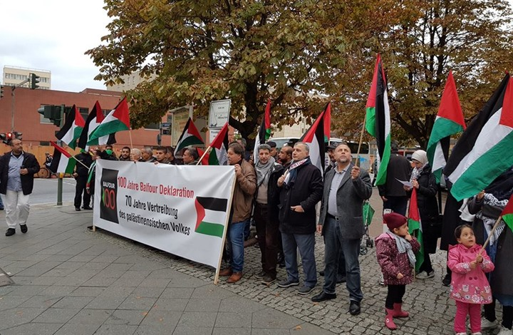 شاهد.. كيف أحيا الفلسطينييون الذكرى المئوية لوعد بلفور؟