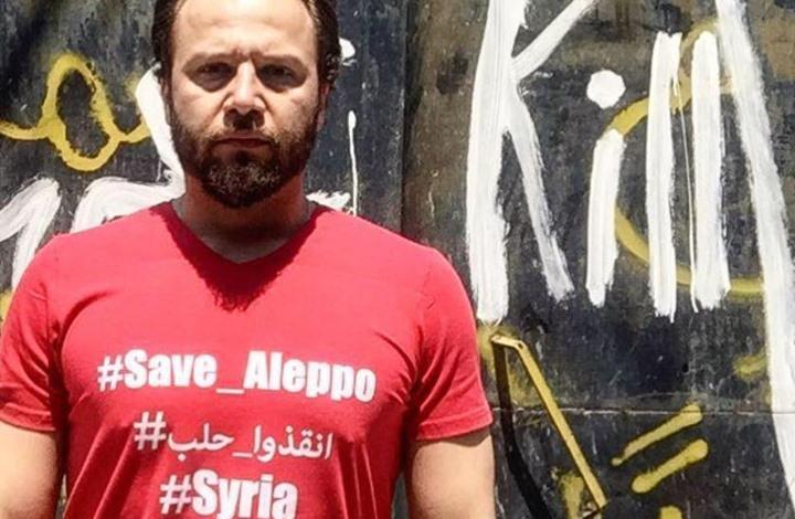 الفنان مكسيم خليل لسوريين: اعذروا خيانتي