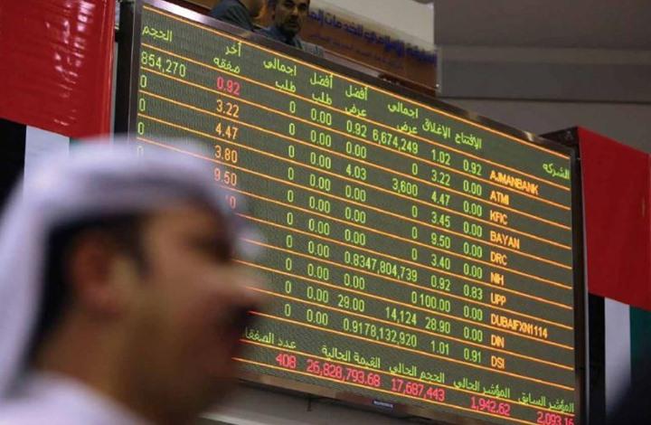 السعودية تستعين ببنوك أجنبية للحصول على قروض جديدة