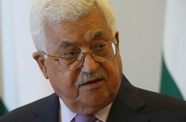 لماذا زار عباس السعودية في هذا الوقت الساخن؟