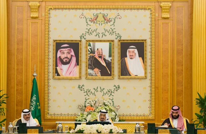 أول تعليق سعودي على التطبيع مع الاحتلال بعد اتفاقية الإمارات