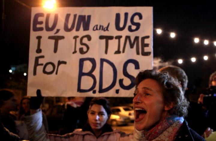 مجلس كنائس أمريكي يقاطع شركات الاحتلال الإسرائيلي