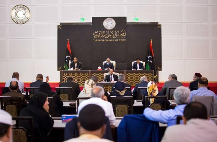 مجلس الدولة الليبي يوصي بقطع العلاقات مع الإمارات
