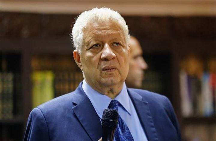 مصر: هل انتهى مرتضى منصور بعد خسارته بانتخابات البرلمان؟