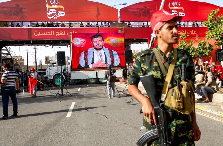 مقتل مسؤولين حوثيين في هجوم مسلح بصنعاء