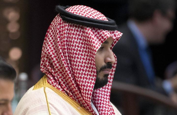 صحف سعودية عن تقرير CIA: لهم الظنون ولنا ابن سلمان (صور)
