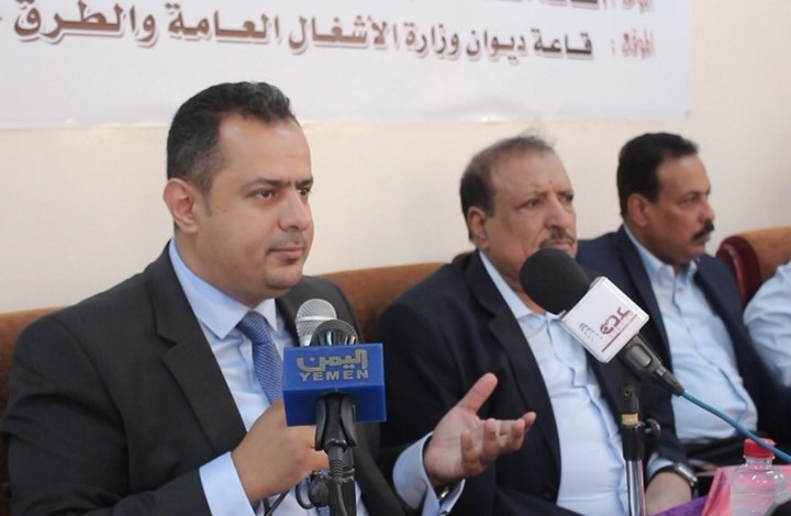 استجواب وأسئلة برلمانية لرئيس حكومة اليمن حول تغول الإمارات