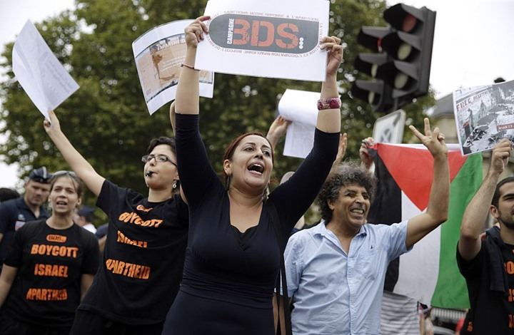 القضاء الأوروبي ينتصر لحركة مقاطعة إسرائيل في فرنسا
