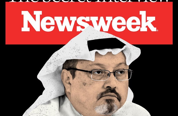 روايات سعودية وتركية عن مقتل خاشقجي.. أيها سيصدق العالم؟