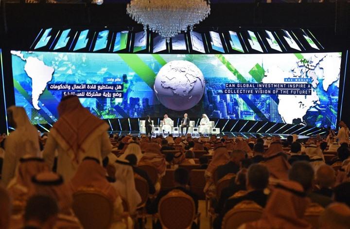 """MEE: هل يبيّض """"دافوس"""" وجه الرياض رغم انتهاكاتها الحقوقية؟"""