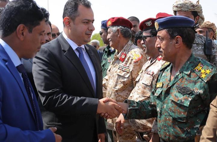 رئيس حكومة اليمن يغادر عدن بعد أيام من اقتحام مقر إقامته