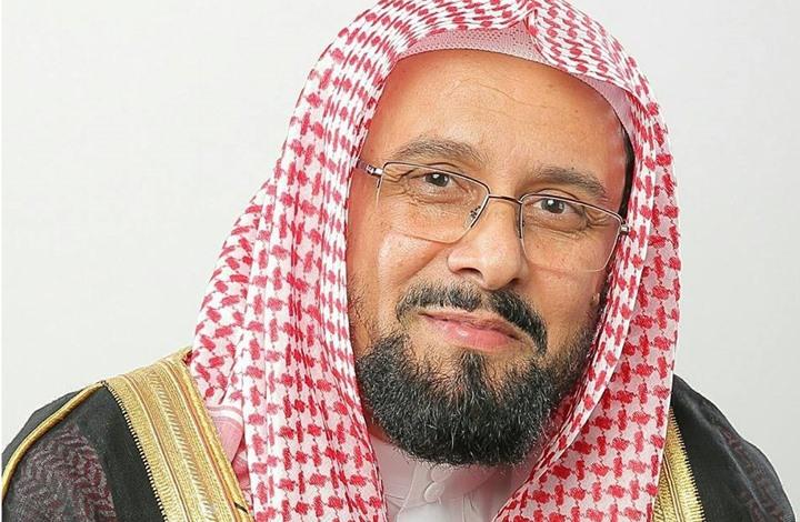 سعيد بن ناصر الغامدي تويتر