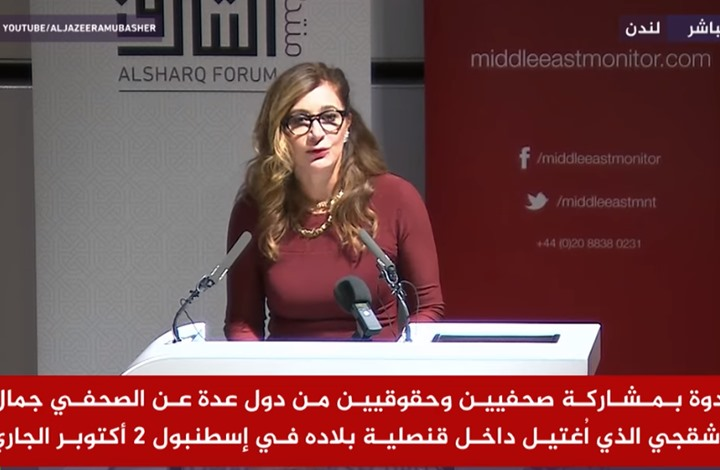 "مديرة بـ""HRW"": قتل خاشقجي كشف سادية ابن سلمان (شاهد)"