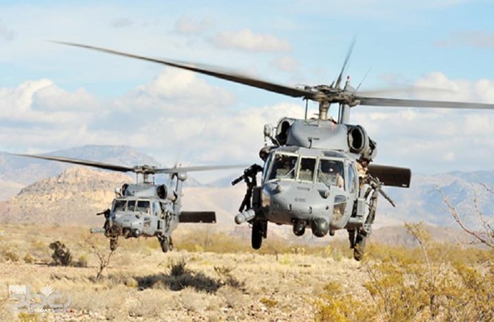 السعودية توقع عقدا مع واشنطن لصيانة أسطولها من المروحيات
